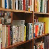 「読書の秋」を深める