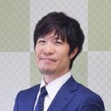 【瞬読受講者さま紹介 No.3】田中 一吉さん