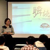 初の北海道体験会開催!