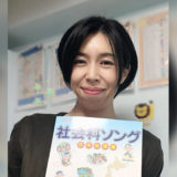 【瞬読受講者さまご紹介 No.24】松本明子さん