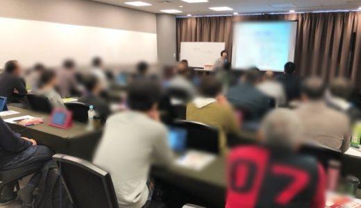 右脳速読法「瞬読」|名古屋体験会ご報告 & 年内最後の体験会お知らせ