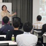 新しい速読術「瞬読」KADOKAWAビジネスセミナーのご報告