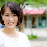 【瞬読受講生さまご紹介No.41】福田尚子さん