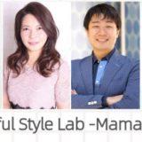 【7/18(土)10時~】「ママそらラジオColorful Style Lab」に代表理事山中が出演