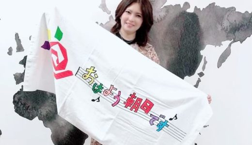 9/24【TV】おはよう朝日です(朝日放送テレビ)に瞬読登場!