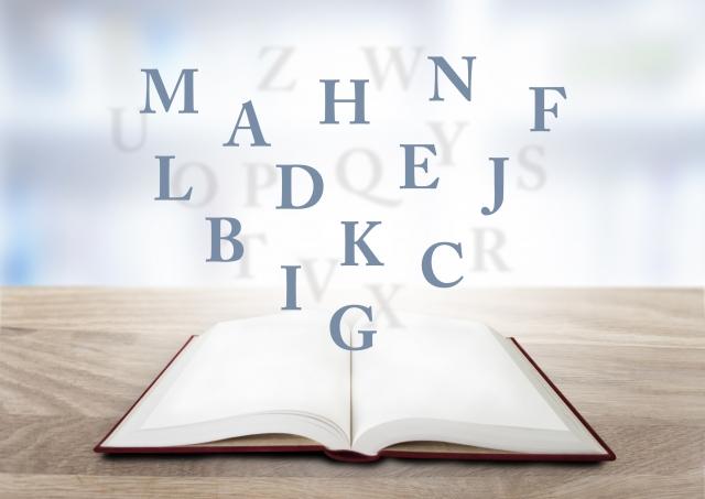 【英語】第2言語で速読ができるようになる5つのポイントとは
