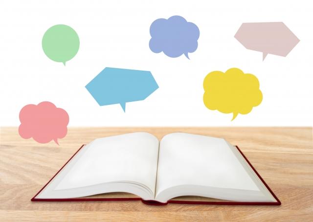 右脳速読法「瞬読」のトレーニング
