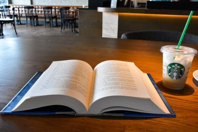 読書習慣を身につける4つのワザ