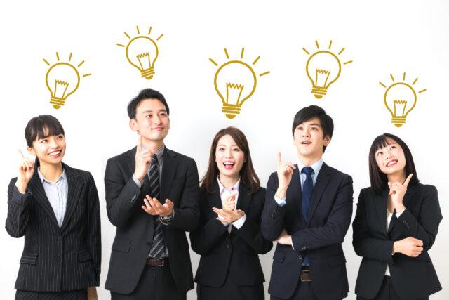 思考力を鍛える5つの方法