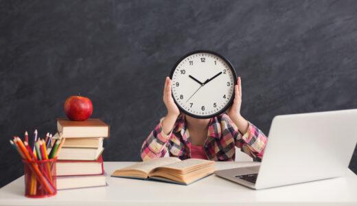 読書時間が足りないなら……読書時間を確保する4つのコツとは