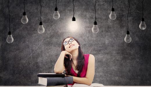 考える力は、5つの方法で鍛えられる