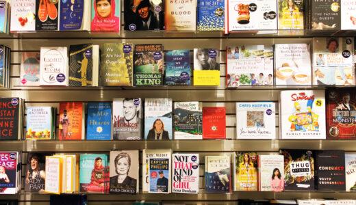 小説の速読はビジネス書と違う? 小説を速読するコツとは