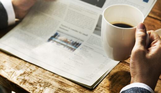 ビジネス書を右脳速読で読みまくり、素早く結果を出そう