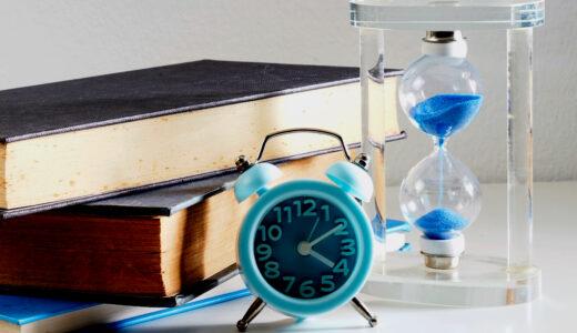 最速の速読法はどれだ? 最速で本を読むための4つのコツとは