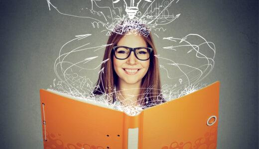 速読に才能は必要なし。速読法の選び方ですべてが決まる!
